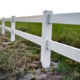 2 Rail Vinyl Ranch Rail Fence Style v2